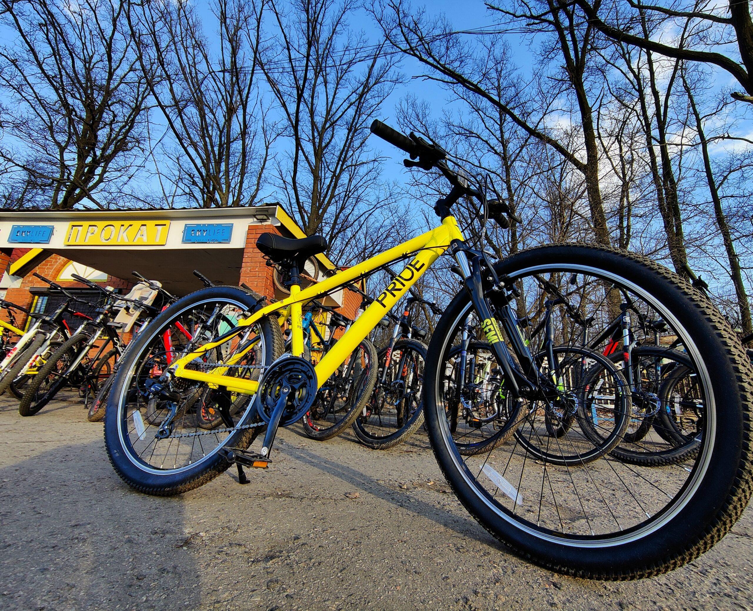 Велосипед 26″ Pride MARVEL 6.1 (2021) желтый XS, S